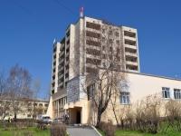 Нижний Тагил, Ленина проспект, дом 2. общежитие НТТЭК, Нижнетагильского торгово-экономического колледжа