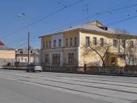 Нижний Тагил, Ленина проспект, дом 3. офисное здание
