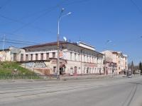 Нижний Тагил, Ленина проспект, дом 4. офисное здание