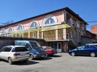 Нижний Тагил, Ленина проспект, дом 4Б. офисное здание