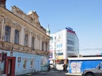 Ленина проспект, дом 21. храм Николая Чудотворца