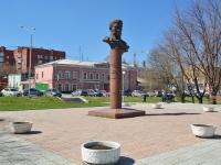 Нижний Тагил, улица Карла Маркса. памятник Н.Н. Демидову