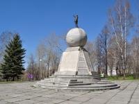 Нижний Тагил, Ленина проспект. памятник В.И. Ленину
