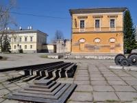 Нижний Тагил, Ленина проспект. монумент Выставка продукции завода НТМК