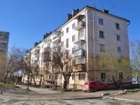 Нижний Тагил, Мира проспект, дом 4. многоквартирный дом