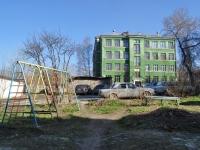 Нижний Тагил, Мира проспект, дом 9. школа №64