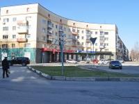 Нижний Тагил, Мира проспект, дом 11. многоквартирный дом