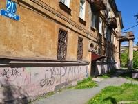 Нижний Тагил, Мира проспект, дом 21Б. многоквартирный дом