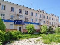 Нижний Тагил, Мира проспект, дом 22. многоквартирный дом