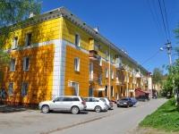 Нижний Тагил, Мира пр-кт, дом 34
