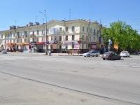 Нижний Тагил, Мира проспект, дом 21А. многоквартирный дом