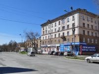 Нижний Тагил, Строителей пр-кт, дом 22