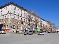 Нижний Тагил, Строителей пр-кт, дом 24