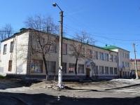 Нижний Тагил, Строителей пр-кт, дом 26