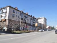 Нижний Тагил, Строителей проспект, дом 1. многоквартирный дом