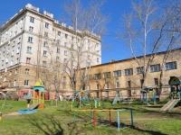 Нижний Тагил, Строителей проспект, дом 1А. многоквартирный дом