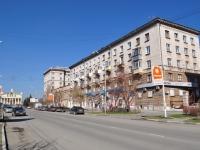 Нижний Тагил, Строителей проспект, дом 2. многоквартирный дом