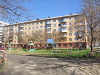 Нижний Тагил, Строителей проспект, дом 3. многоквартирный дом