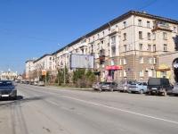 Нижний Тагил, Строителей проспект, дом 4. многоквартирный дом