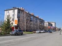 Нижний Тагил, Строителей проспект, дом 5. многоквартирный дом