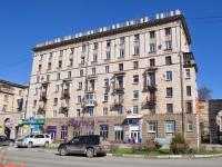 Нижний Тагил, Строителей проспект, дом 6. многоквартирный дом