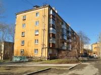 Нижний Тагил, Строителей проспект, дом 7. многоквартирный дом