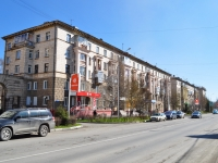 Нижний Тагил, Строителей проспект, дом 8. многоквартирный дом