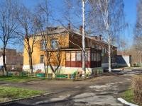 Нижний Тагил, Строителей проспект, дом 15. школа №64