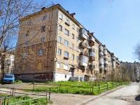 Нижний Тагил, Строителей проспект, дом 17. многоквартирный дом