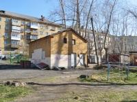 Нижний Тагил, Строителей проспект. хозяйственный корпус