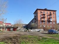 Нижний Тагил, Строителей пр-кт, дом 27