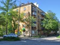 Нижний Тагил, Строителей проспект, дом 12. многоквартирный дом