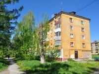 Нижний Тагил, Строителей проспект, дом 16. многоквартирный дом