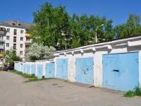 Нижний Тагил, Строителей проспект. гараж / автостоянка