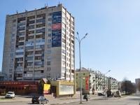Нижний Тагил, улица Горошникова, дом 64. многоквартирный дом