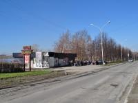 Нижний Тагил, улица Горошникова, дом 7. кафе / бар
