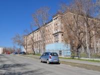 Nizhny Tagil, Goroshnikov st, house 37. hospital