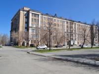 Нижний Тагил, улица Горошникова, дом 37. больница