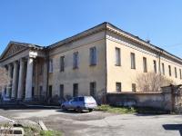 Нижний Тагил, улица Горошникова, дом 37 к.3. поликлиника