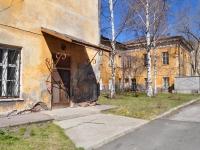 Nizhny Tagil, Goroshnikov st, house 37 к.3. polyclinic