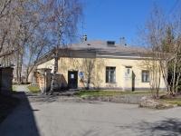 Нижний Тагил, улица Горошникова, дом 37 к.4. больница