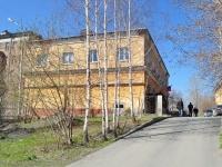 Нижний Тагил, улица Горошникова, дом 37 к.5. больница