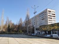 Нижний Тагил, улица Горошникова, дом 66. многоквартирный дом