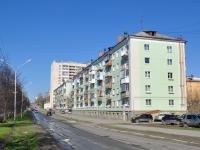 Нижний Тагил, улица Горошникова, дом 72. многоквартирный дом
