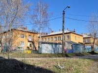 Нижний Тагил, улица Горошникова, дом 74. детский сад №157
