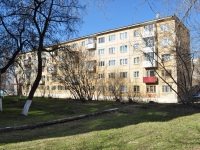 Нижний Тагил, улица Горошникова, дом 76. многоквартирный дом