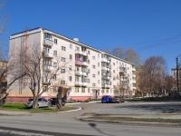 Нижний Тагил, улица Горошникова, дом 78. многоквартирный дом
