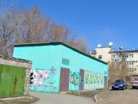 Нижний Тагил, улица Горошникова. хозяйственный корпус