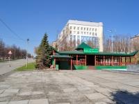 "Нижний Тагил, улица Горошникова. кафе / бар ""Девичья башня"""