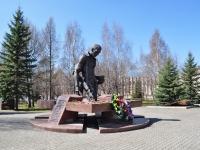 Нижний Тагил, улица Горошникова. памятник Воинам-тагильчанам, погибшим в локальных войнах планеты
